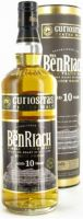 Whisky Benriach 10 years, Curiositas / Виски Бенриах 10 лет, Кюриоситас в тубе
